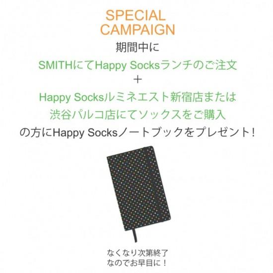Special Campaign