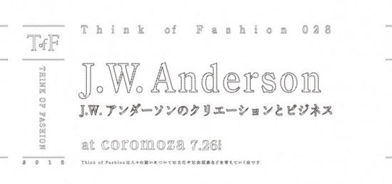 Think of Fashion 028