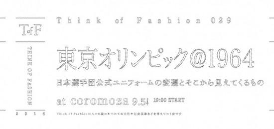 Think of Fashion 029