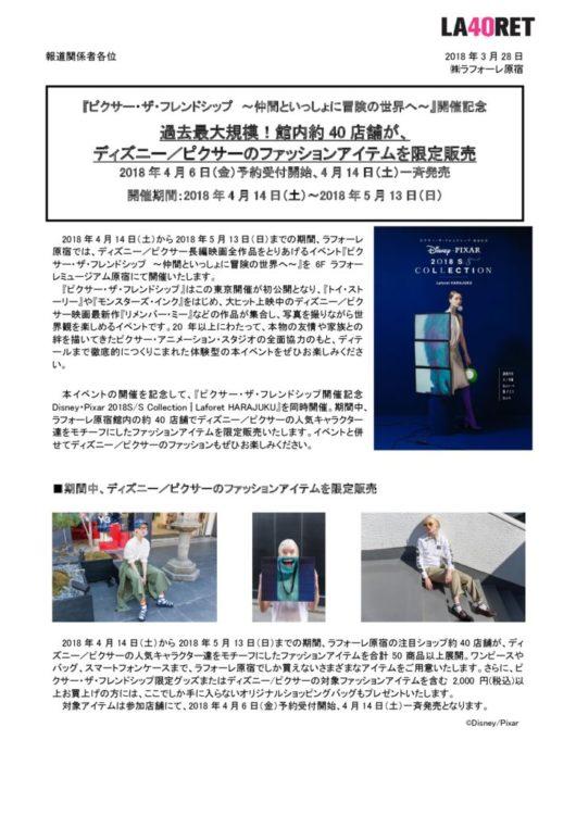 d5658-203-pdf-0のサムネイル