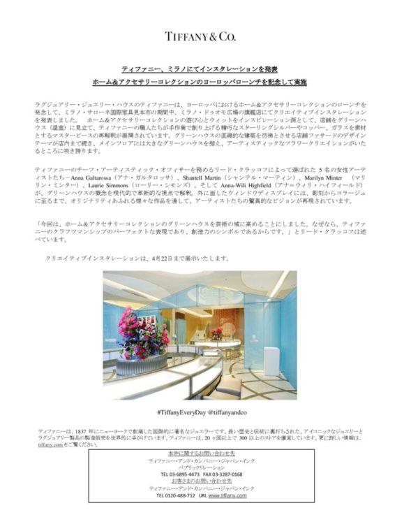 d10426-150-pdf-0のサムネイル