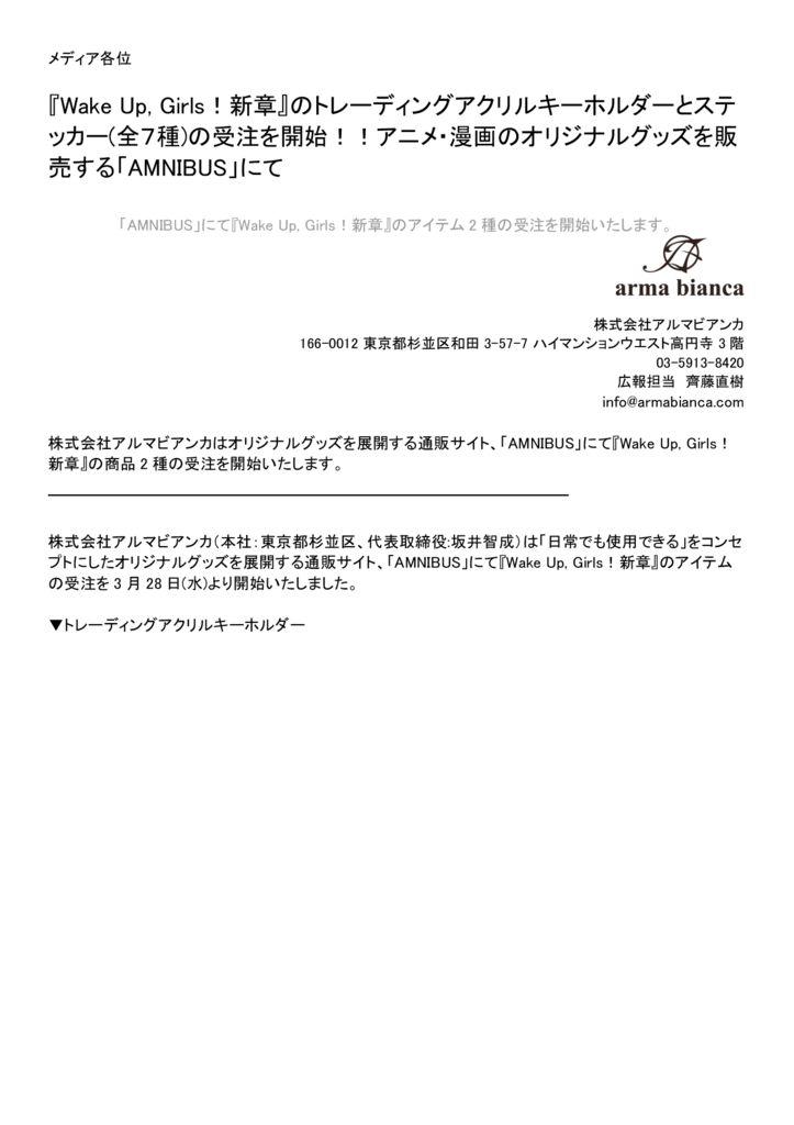 d16064-341-pdf-0のサムネイル