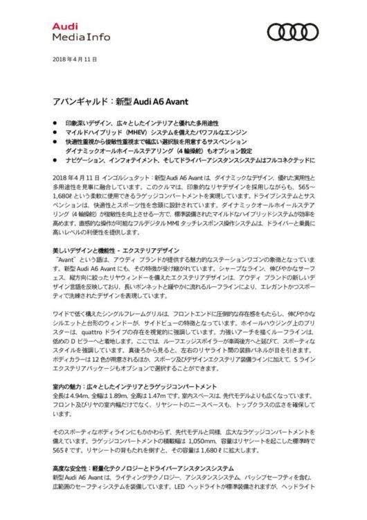 d22539-101-pdf-0のサムネイル
