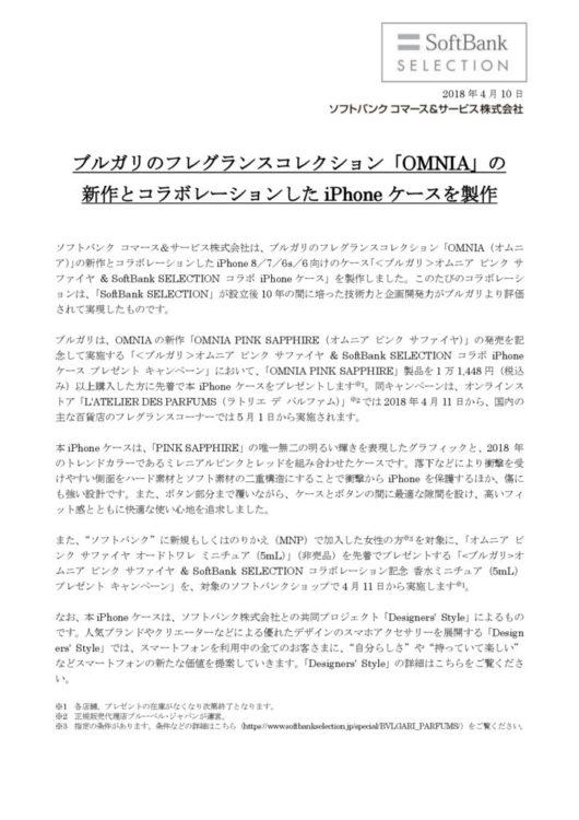 d22656-111-pdf-0のサムネイル