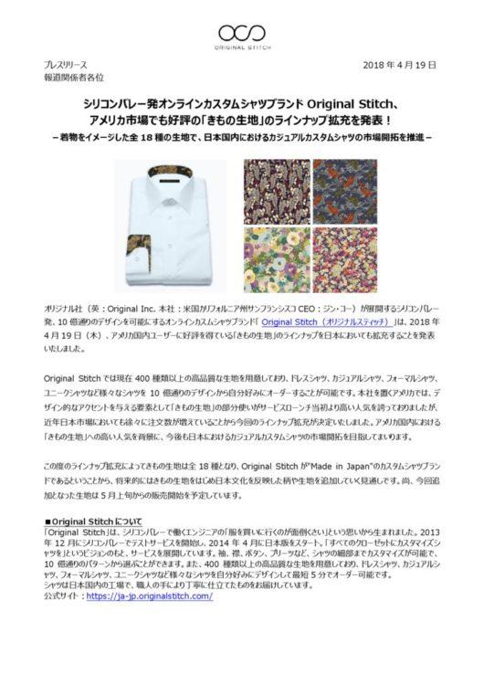 d26235-12-pdf-0のサムネイル