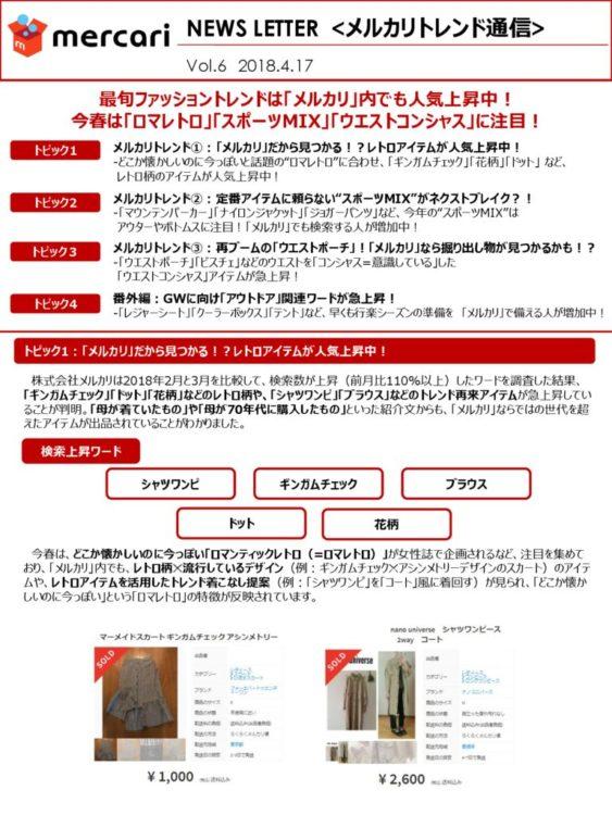 d26386-26-pdf-0のサムネイル