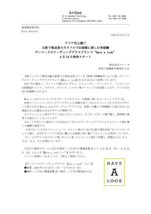 d33284-1-pdf-0のサムネイル