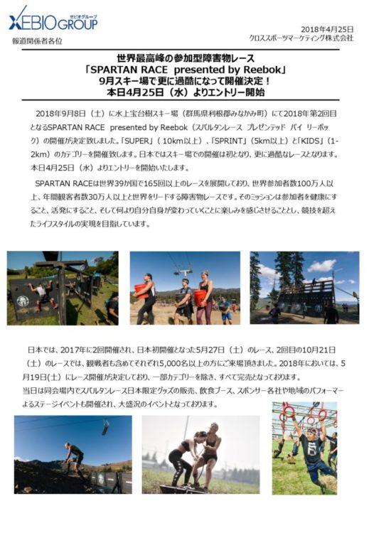 d4149-699-pdf-0のサムネイル