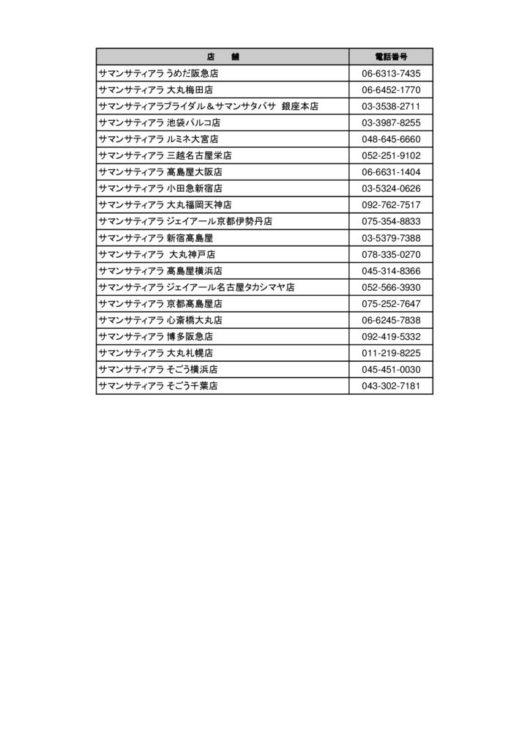 d4741-50-pdf-1のサムネイル