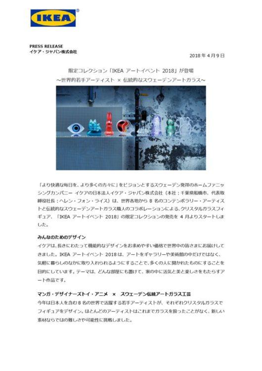 d6550-154-pdf-0のサムネイル