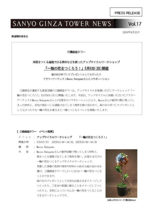 d9154-227-pdf-0のサムネイル