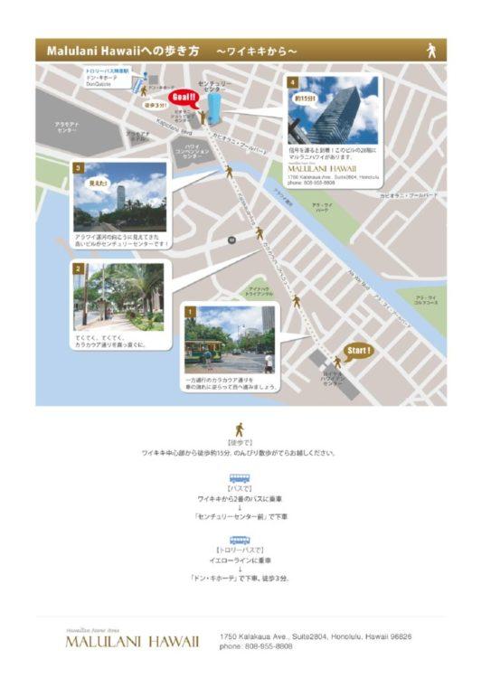 map_waikiki_malulaniのサムネイル