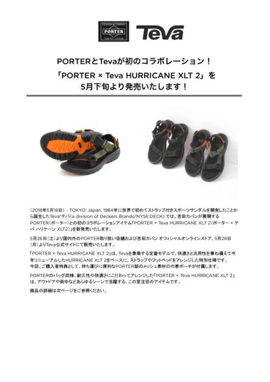 d3434-208-pdf-0のサムネイル