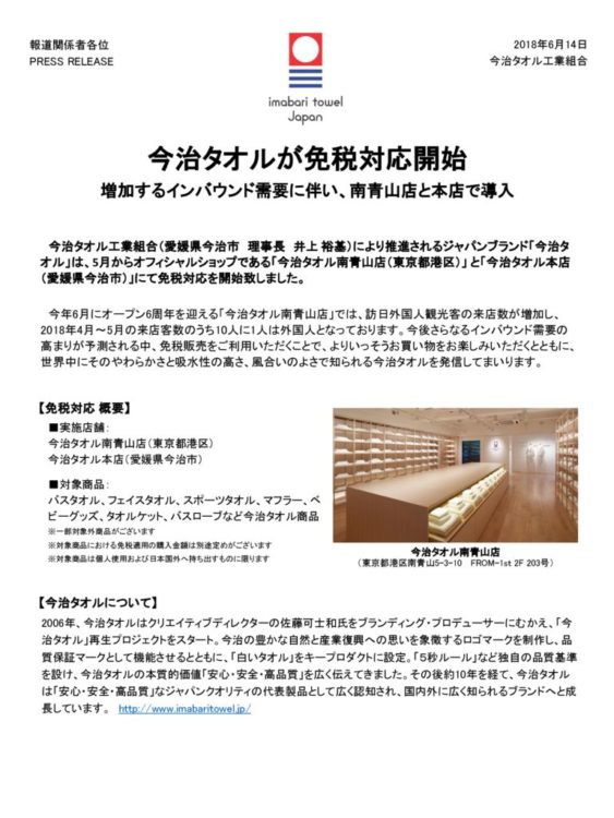d24436-4-pdf-0のサムネイル