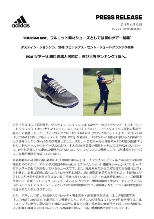 d3301-515-pdf-0のサムネイル