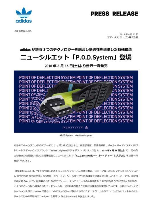 d3301-517-pdf-0のサムネイル