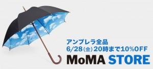 umbrella_720x328