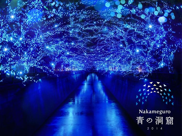 141031_nakame_ao_001