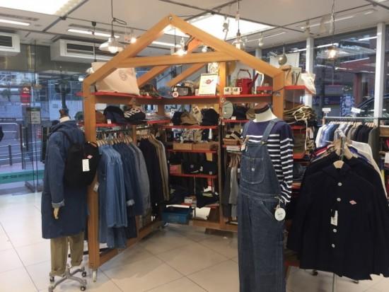 WORK HANDS渋谷店