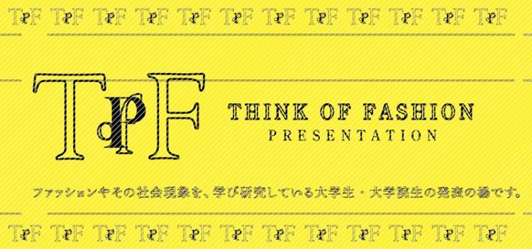 Think of Fashion Presentation