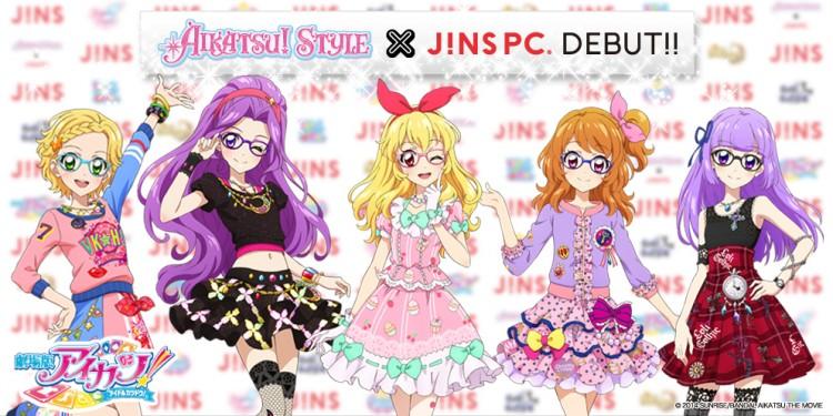 アイカツ!スタイル×JINS PC JINSオリジナルアイカツ!カードつきコラボモデル