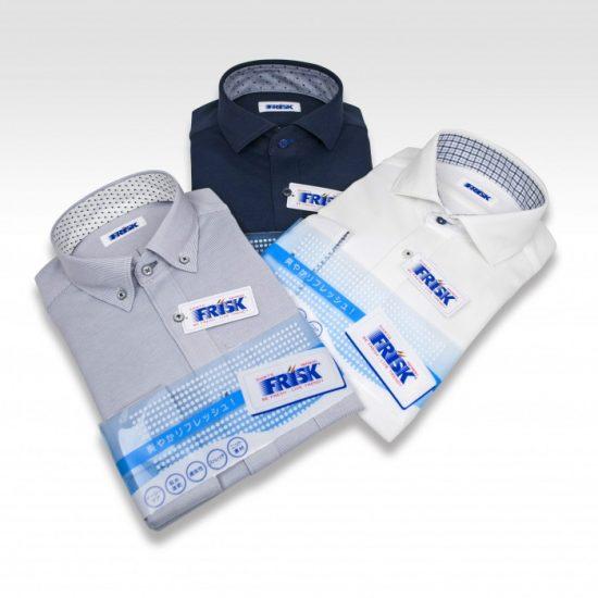 「FRISK」クールビズシャツ