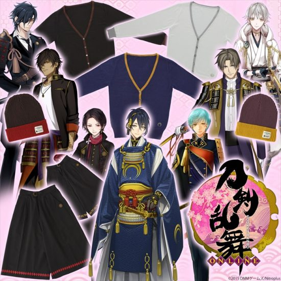 「刀剣乱舞-ONLINE-」バンダイファッションネットに刀剣男士が初登場