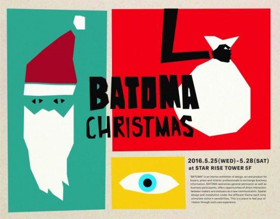 BATOMA10_visual