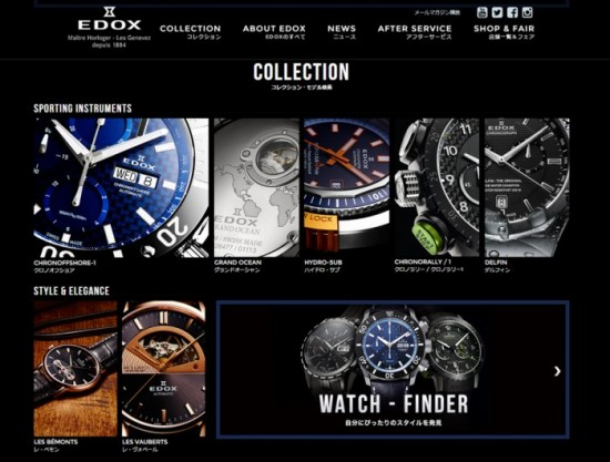 edox collection