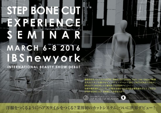 STEP BONE CUT EXPERIENCE SEMINAR
