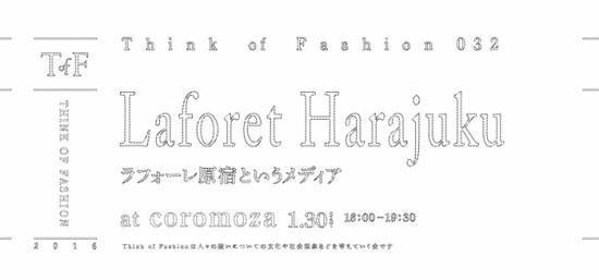 TOF-032-LaForet