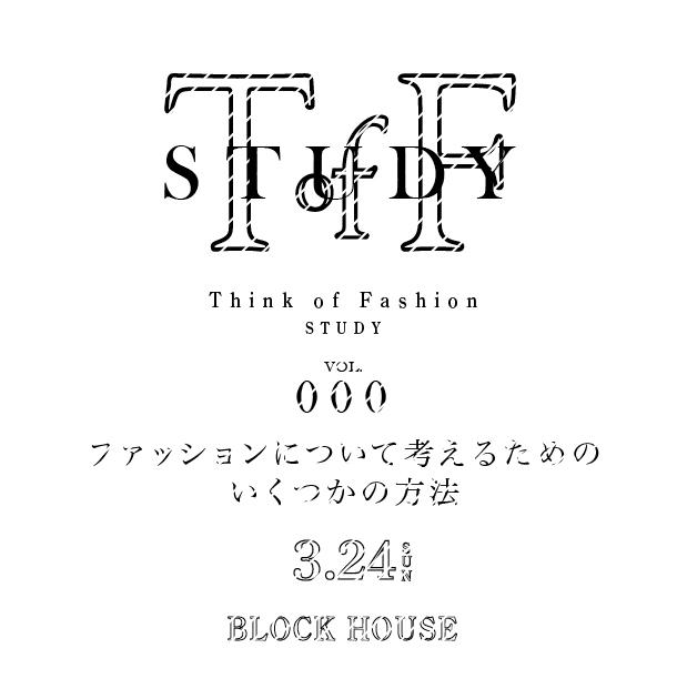 TofF-STUDY