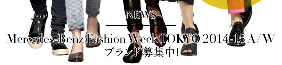 20131204_01_title_jp