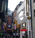 ドンドンダウン 渋谷宇田川町店 外観イメージ