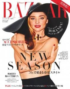 harpers_bazaar_cover