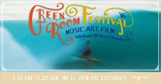 GREENROOM FESTIVAL ロゴ