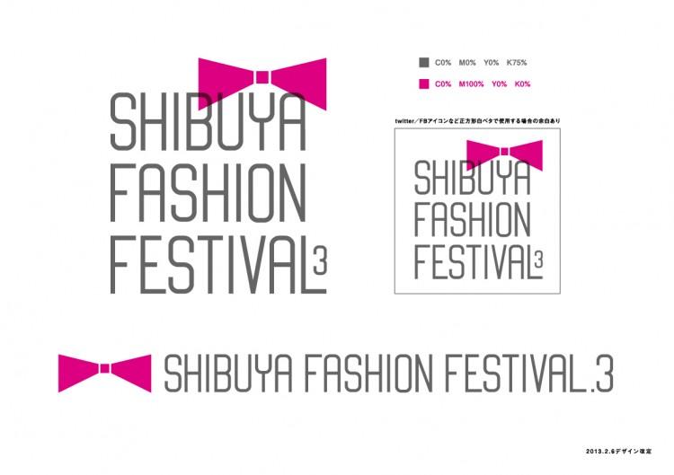 sff3_logo
