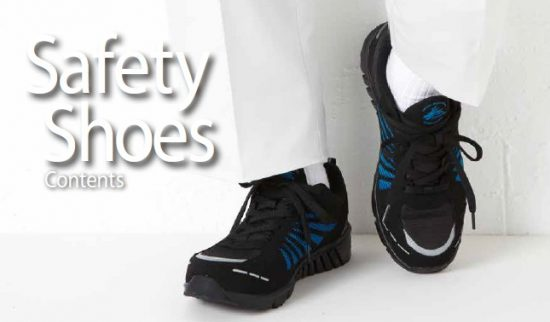 安全靴/セーフティシューズ