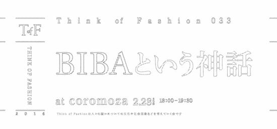 TOF-033-BIBA