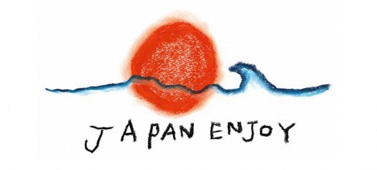 japan_enjoy_img