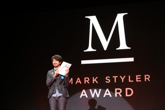 MARK STYLER賞 Ungrid