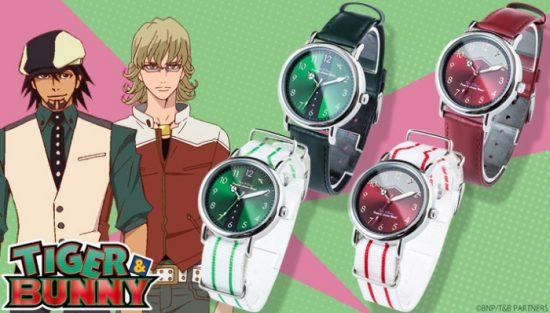 TIGER & BUNNY腕時計