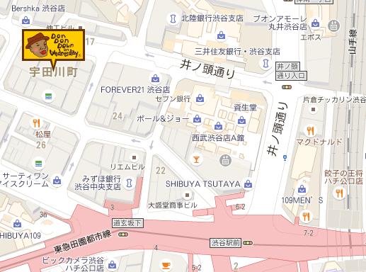 ドンドンダウン 渋谷宇田川町店 地図(地図データ: Google、(c)2016 ZENRIN)
