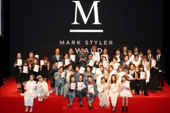 「MARK STYLER AWARD 2015」受賞者 集合写真