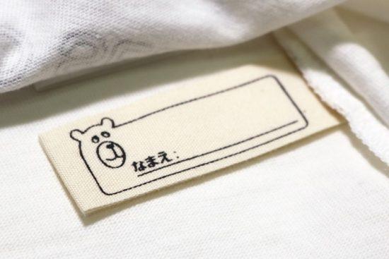 Tシャツ内側のタグ