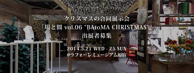 batoma_20140217