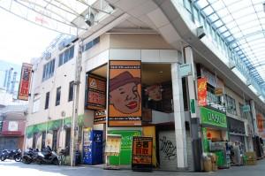 ドンドンダウン高円寺店 外観写真