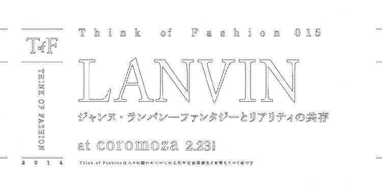 TOF-015-LANVIN