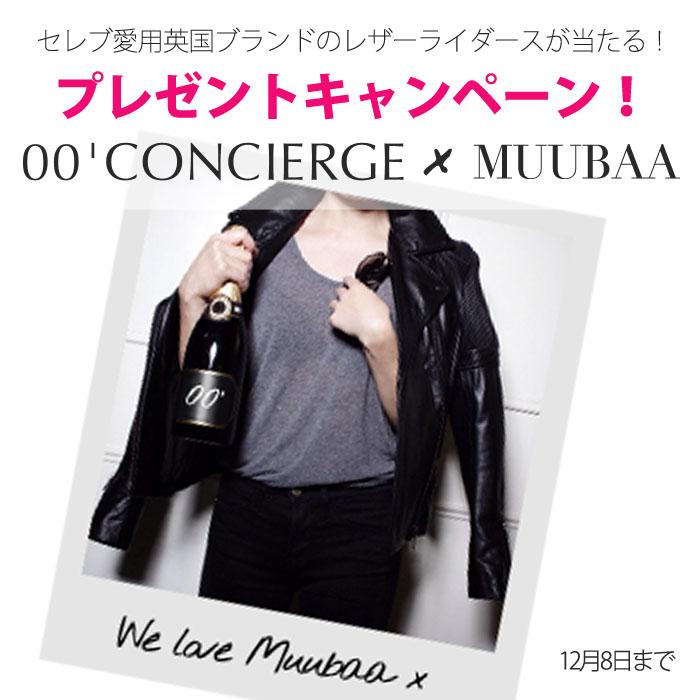 muubaa_campaign_pr
