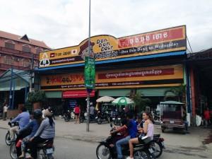 カンボジア1号店外観写真